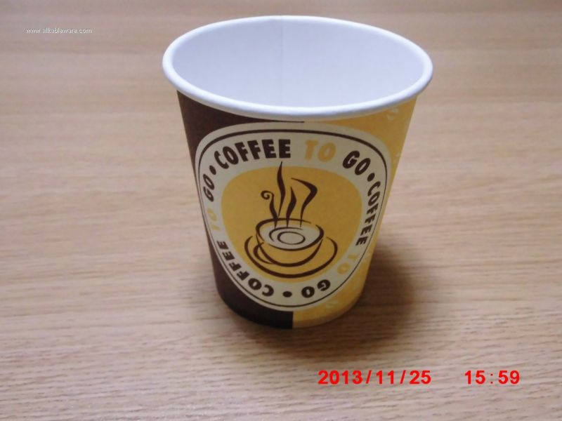 7oz disposable paper cup paper glass drink cup
