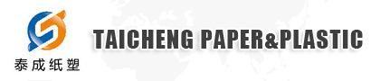 Anhui Taicheng Paper&Plastic Technology Co.,Ltd