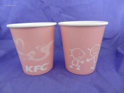 7oz cold drinking paper cup