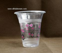 disposable pp plastic cups