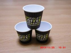 3oz disposable paper tasting cup