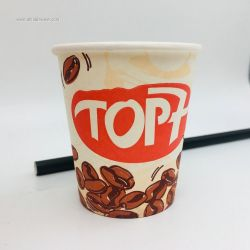 PE Coated Cup Paper Hot Drink Cup